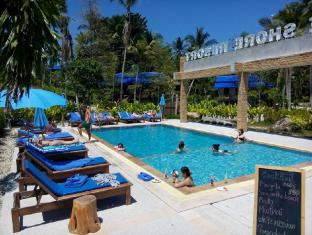 /zh-cn/the-shore-resort/hotel/koh-phangan-th.html?asq=jGXBHFvRg5Z51Emf%2fbXG4w%3d%3d