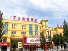 7 Days Inn Hohhot Hailar Street Branch   China Budget Hotels