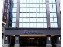 Delton Hotel Ai River: