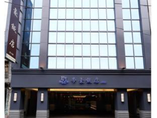 Delton Hotel Ai River