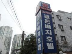 Golden Beach Hotel | South Korea Hotels Cheap