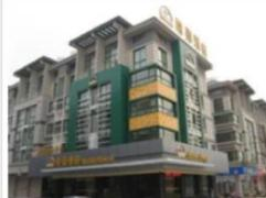 Yiwu Ruide Hotel   Hotel in Yiwu