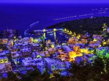Ocean Paradise Resort: view