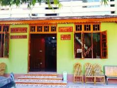 New Life Guest House | Cheap Hotels in Bagan Myanmar
