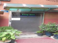 Songwontel Guesthouse South Korea