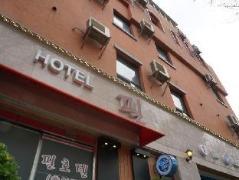Goodstay Feel Hotel