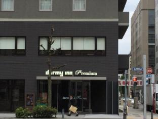 /ko-kr/dormy-inn-premium-nagoya-sakae-natural-hot-spring/hotel/nagoya-jp.html?asq=jGXBHFvRg5Z51Emf%2fbXG4w%3d%3d