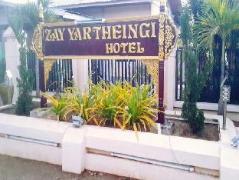 Zay Yar Thein Gi Hotel | Myanmar Budget Hotels