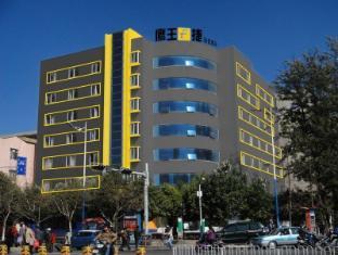 /kunming-yingwang-e-jie-hotel/hotel/kunming-cn.html?asq=jGXBHFvRg5Z51Emf%2fbXG4w%3d%3d