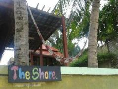 The Shore Samui Inn | Samui Hotel Discounts Thailand