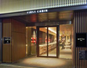/first-cabin-tsukiji/hotel/tokyo-jp.html?asq=qAZIYZC5IzsJoOUWg0ezssKJQ38fcGfCGq8dlVHM674%3d
