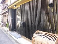 Karaku Inn Japan