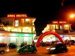 1001 Hotel | Cheap Hotels in Vietnam