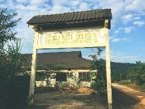 Aekham Guesthouse: exterior