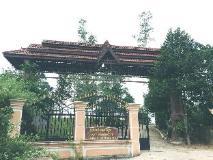 Puna Phaxok Resort: entrance