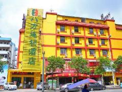8 Inns Dongguan -Chang An Wanke Plaza Branch | Hotel in Dongguan