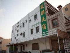 Hotel in Taiwan | Fu Yuen Homestay