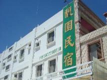 Fu Yuen Homestay: entrance