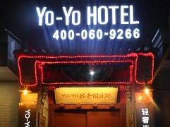 Qing Feng Hostel China