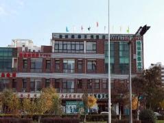 GreenTree Inn Tianjin Jinnan Shuanggang Lishuang Road Shell Hotel | Hotel in Tianjin