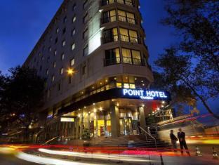 /point-hotel-taksim/hotel/istanbul-tr.html?asq=GzqUV4wLlkPaKVYTY1gfioBsBV8HF1ua40ZAYPUqHSahVDg1xN4Pdq5am4v%2fkwxg