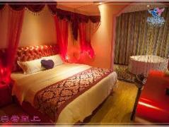 Angel Lover Theme Hotel Shenzhen Dongmen Branch | Hotel in Shenzhen