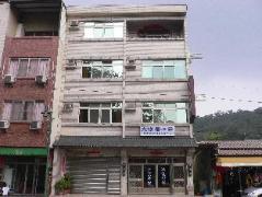 Hotel in Taiwan | Dahan Guest House