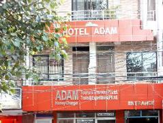 Hotel Adam | Nepal Budget Hotels