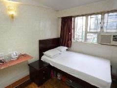 Hong Kong Hotels Cheap | Hei Cheong Inn