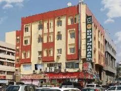 UAE Hotel Discounts | Burj Nahar Hotel