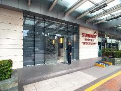 Summit Hotel Magnolia | Philippines Budget Hotels