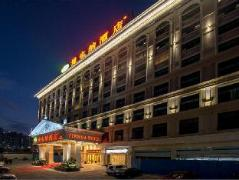 Vinenna Hotel Shenzhen Longhua Renmin South Road Road China