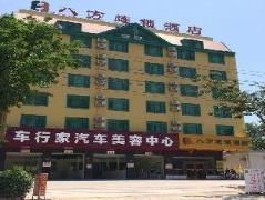 8 Inns Dongguan -Tangxia Shitanpu Branch   Hotel in Dongguan