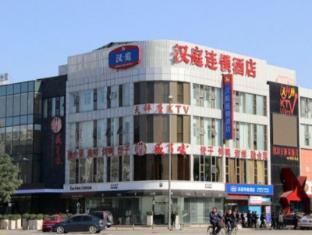 Hanting Hotel Beijing Huilongguan Branch
