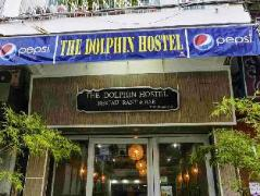 Dolphin Hostel Cambodia
