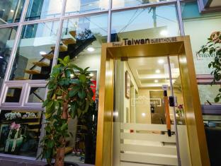 Seoul Taiwan Guesthouse