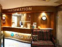 Goodstay with Hotel: reception