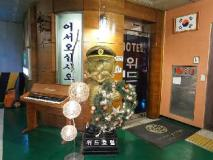 Goodstay with Hotel: entrance