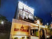 Mann Myanmar Inn: exterior