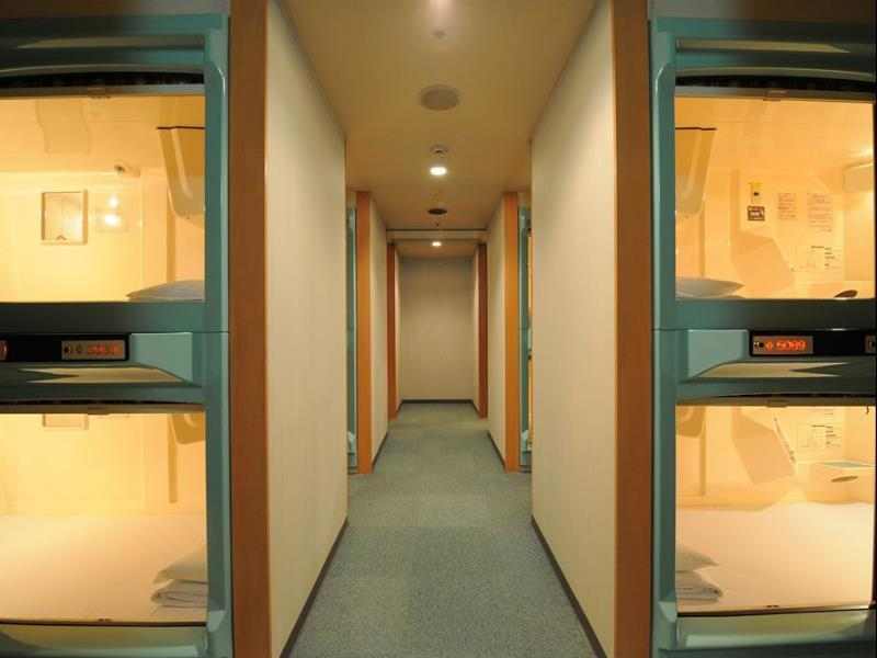 Capsule Inn Kamata - Male Only ()