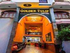Golden Tulip Hotel Nha Trang | Cheap Hotels in Vietnam