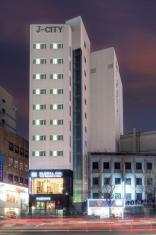/fr-fr/global-inn-busan-nampodong-hotel/hotel/busan-kr.html?asq=vrkGgIUsL%2bbahMd1T3QaFc8vtOD6pz9C2Mlrix6aGww%3d