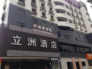 Zhuhai Li Zhou Hotel