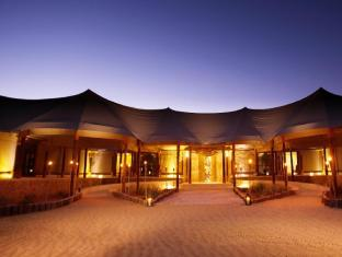 /sl-si/telal-resort/hotel/al-ain-ae.html?asq=vrkGgIUsL%2bbahMd1T3QaFc8vtOD6pz9C2Mlrix6aGww%3d