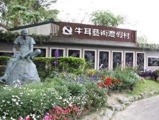 New Era Art Resort and Spa