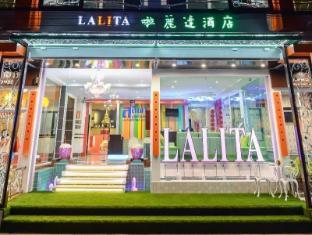 /hu-hu/lalita-boutique-hotel/hotel/hat-yai-th.html?asq=vrkGgIUsL%2bbahMd1T3QaFc8vtOD6pz9C2Mlrix6aGww%3d
