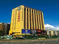 7 Days Inn Wujiang Shengze City Square | Hotel in Suzhou