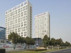 Wuxi Tujia Sweetome Vacation Apartment Jia Run | Hotel in Wuxi