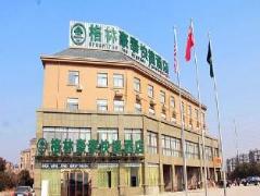 GreenTree AnHui HeFei LuJiang Bus Terminal Station QianChuan Road Express Hotel | Hotel in Hefei