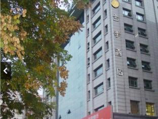 JI Hotel Xian Bell Tower Xin Cheng Square Branch